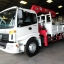 รถบรรทุก 6ล้อ FOTON เครื่องยนต์ 245HP เกียร์ ZF ประกอบใหม่พร้อมเครน พร้อมเครนยูนิคใหม่ UR-V555K ขนาด5ตัน (ความยาว 3-4-5-6 ท่อน เลือกสั่งได้) สนใจติดต่อ เอกนีโอทรัคส์ 086-7655500 thumbnail 13