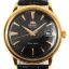 Orient Automatic Black Dial Gold Tone Leather Strap FER24001B thumbnail 4