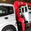 รถบรรทุก 6ล้อ FOTON เครื่องยนต์ 245HP เกียร์ ZF ประกอบใหม่พร้อมเครน พร้อมเครนยูนิคใหม่ UR-V555K ขนาด5ตัน (ความยาว 3-4-5-6 ท่อน เลือกสั่งได้) สนใจติดต่อ เอกนีโอทรัคส์ 086-7655500 thumbnail 18