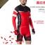 **สินค้าพรีออเดอร์**ชุดจักรยานคุณภาพดี Lambda (เสื้อแขนสั้น + กางเกงปั่นจักรยาน) thumbnail 8