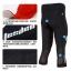 **พรีออเดอร์**กางเกงปั่นจักรยาน 5 ส่วน (กางเกงจักรยานเนื้อผ้าดี ใส่กระชับ คุณภาพดี) thumbnail 3