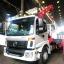 รถบรรทุก 6ล้อ FOTON เครื่องยนต์ 245HP เกียร์ ZF ประกอบใหม่พร้อมเครน พร้อมเครนยูนิคใหม่ UR-V555K ขนาด5ตัน (ความยาว 3-4-5-6 ท่อน เลือกสั่งได้) สนใจติดต่อ เอกนีโอทรัคส์ 086-7655500 thumbnail 22