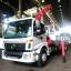 รถบรรทุก 6ล้อ FOTON เครื่องยนต์ 245HP เกียร์ ZF ประกอบใหม่พร้อมเครน พร้อมเครนยูนิคใหม่ UR-V555K ขนาด5ตัน (ความยาว 3-4-5-6 ท่อน เลือกสั่งได้) สนใจติดต่อ เอกนีโอทรัคส์ 086-7655500 thumbnail 28