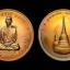 เหรียญทรงผนวข 2550 ‼ทำไมทุกคนตามเก็บเหรียญนี้ และทุกคนควรต้องมี‼ &#x1F4CD&#x1F4CD#เหรียญทรงผนวช กำลังแรงขึ้นเรื่อยๆๆ&#x1F4CD&#x1F4CD วัตถุประสงค์การจัดสร้างเหรียญทรงผนวช ปี 2550 1. เพื่อเป็นอนุสรณ์สืบจากการที่พระบาทสมเด็จพระเจ้าอยู่หัวฯ ทรงพระกรุณาโปรดให้ thumbnail 2