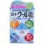 (พร้อมส่ง) ยาหยอดตาญี่ปุ่น Rohto Vita 40 Beta eyedrop thumbnail 1