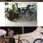 เฟรมเสือหมอบแอโร่ Aero Road Bike Carbon Frame thumbnail 7