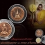 เหรียญทรงผนวข 2550 ‼ทำไมทุกคนตามเก็บเหรียญนี้ และทุกคนควรต้องมี‼ &#x1F4CD&#x1F4CD#เหรียญทรงผนวช กำลังแรงขึ้นเรื่อยๆๆ&#x1F4CD&#x1F4CD วัตถุประสงค์การจัดสร้างเหรียญทรงผนวช ปี 2550 1. เพื่อเป็นอนุสรณ์สืบจากการที่พระบาทสมเด็จพระเจ้าอยู่หัวฯ ทรงพระกรุณาโปรดให้ thumbnail 1