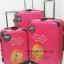 กระเป๋าเดินทางล้อลาก สีชมพู Hipolo แท้ รุ่น 1151 ขนาด 24 นิ้ว thumbnail 4