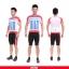 **สินค้าพรีออเดอร์**New ชุดจักรยาน easetour (เสื้อแขนสั้น + กางเกงปั่นจักรยาน) มี 6 สี thumbnail 4