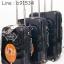 กระเป๋าเดินทาง PC Hipolo 1174 สีดำ 20 นิ้ว thumbnail 9