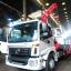 รถบรรทุก 6ล้อ FOTON เครื่องยนต์ 245HP เกียร์ ZF ประกอบใหม่พร้อมเครน พร้อมเครนยูนิคใหม่ UR-V555K ขนาด5ตัน (ความยาว 3-4-5-6 ท่อน เลือกสั่งได้) สนใจติดต่อ เอกนีโอทรัคส์ 086-7655500 thumbnail 24