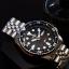 นาฬิกา Seiko Automatic Black Diver Watch 200m SKX007K Jubilee Strap thumbnail 6