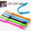 LED USB LIGHT thumbnail 2
