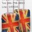 กระเป๋าเดินทางล้อลาก PC ลายธงชาติอังกฤษ คันชักคู่ ไซส์ 20 นิ้ว thumbnail 6