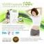 ผลิตภัณฑ์อาหารเสริมลดน้ำหนักลูสอิ้นช์ Loseinch thumbnail 4