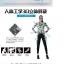 **สินค้าพรีออเดอร์**ชุดปั่นจักรยาน ผู้หญิง NEW thumbnail 3