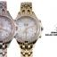 Seiko SSC874P1 Ladies Chronograph Premie Rose Gold Dial Solar System Series thumbnail 3