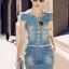 Seoul Secret Say's... Diamond Soft Denim Dress thumbnail 1