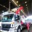 รถบรรทุก 6ล้อ FOTON เครื่องยนต์ 245HP เกียร์ ZF ประกอบใหม่พร้อมเครน พร้อมเครนยูนิคใหม่ UR-V555K ขนาด5ตัน (ความยาว 3-4-5-6 ท่อน เลือกสั่งได้) สนใจติดต่อ เอกนีโอทรัคส์ 086-7655500 thumbnail 29