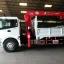รถบรรทุก 6ล้อ FOTON เครื่องยนต์ 245HP เกียร์ ZF ประกอบใหม่พร้อมเครน พร้อมเครนยูนิคใหม่ UR-V555K ขนาด5ตัน (ความยาว 3-4-5-6 ท่อน เลือกสั่งได้) สนใจติดต่อ เอกนีโอทรัคส์ 086-7655500 thumbnail 12