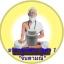 """ยาอายุวัฒนะสูตร1ตรา""""ยาจินดามณี""""บำรุงร่างกายเป็นยาสมุนไพรไทยยาแพทย์แผนโบราณ thumbnail 2"""