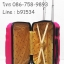 กระเป๋าเดินทางล้อลาก คันชักคู่ ไฟเบอร์ ลายพัด สีชมพู thumbnail 12