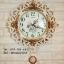 นาฬิกาแขวนแต่งบ้าน Vintage Style กุหลาบทองขอบขาว thumbnail 1