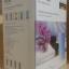 Fea' Ultrasonic aroma diffuser_room 100ml. thumbnail 5