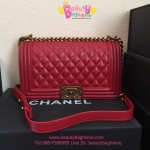 Chanel Boy สีแดง 10 นิ้ว