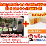 ครีมชิเนเต้สูตรเดิม กล่องเดิม 1 ชุด แถมฟรี สบู่น้ำนมข้าวกลูต้า 1 ก้อน (Shinete Giftset Cream ครีมชิเนเต้สูตรเดิม Shinete) หน้าใส ผิวขาว กระจ่างใส ลดเลือนฝ้า กระ จุดด่างดำ สำเนา
