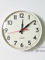 นาฬิกาติดผนัง London สีขาวครีม