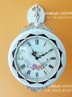 นาฬิกาติดผนัง 2 หน้า มีลวดลายสวยเก๋สไตล์โรมัน สีขาวประดับเพชร