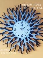 นาฬิกาแขวนติดผนังดีไซน์โมเดิร์นเก๋ๆ รุ่นปะการังขาวดำ