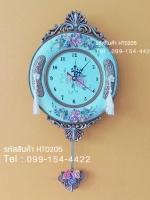 นาฬิกาแขวนผนัง Vintage สวยๆเก๋ๆ ไซส์เล็ก