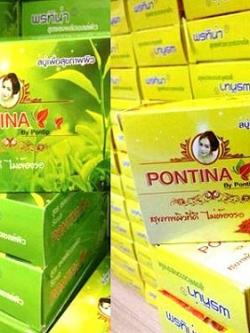 สบู่ผิวขาว มี อย. by Pontina 1 Set ( กล่องเขียว+กล่องเหลือง )