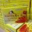 สบู่ผิวกาย สูตรผิวขาวกระจ่างใส (กล่องเหลือง) 1 กล่อง thumbnail 2