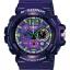 Casio G-Shock รุ่น GAC-110-6ADR thumbnail 1