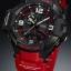 Casio G-Shock รุ่น GA-1000-4BDR thumbnail 2