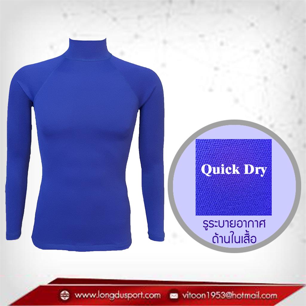 เสื้อรัดกล้ามเนื้อรุ่น Quick Dry มีรูระบายอากาศ สีน้ำเงิน mediumvioletred