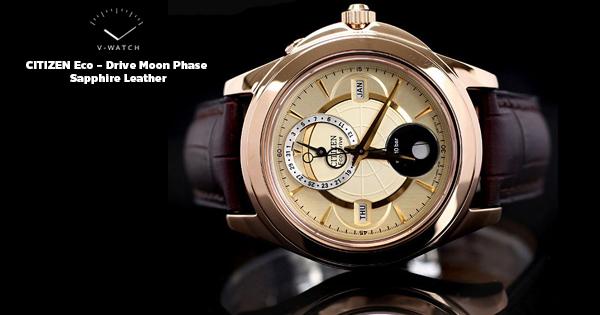 นาฬิกา CITIZEN Eco - Drive Moon Phase Sapphire Rose Gold สายหนัง BU0003-13P