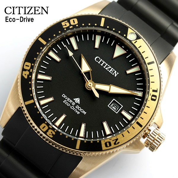 CITIZEN Eco- Drive Pink Gold