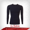 เสื้อรัดกล้ามเนื้อ แขนยาวคอกลม สีดำ รุ่น Extra (สุดยอดผ้ายืดผิวผ้าลื่น)