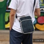ไอเดียการแต่งตัวให้เข้ากับกระเป๋าสะพายข้างใบเล็ก เลือกอย่างไรให้มิกซ์แอนด์แมชต์