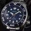 นาฬิกา Seiko Prospex Sumo Blue SBDC031 Japanmade thumbnail 3