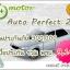 Auto Perfect 2+ ทุนประกัน 300,000