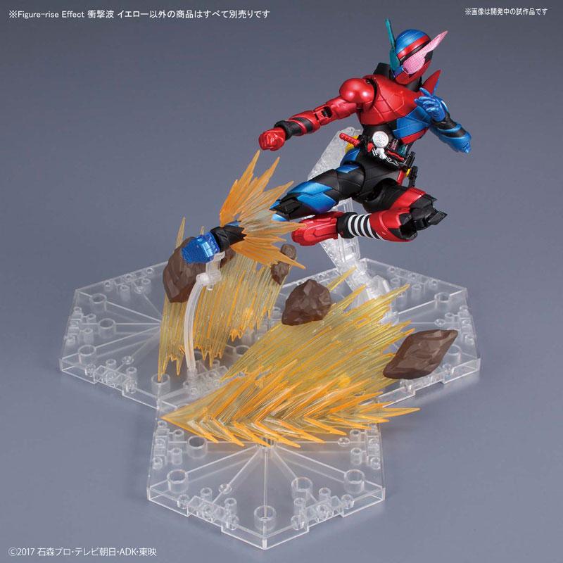 ROBOT Spirits... Figuarts HI-METAL R Tamashii EFFECT WAVE Clear Version S.H